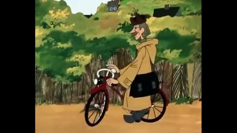 Извините, я почему вредный был - потому, что у меня велосипеда небыло