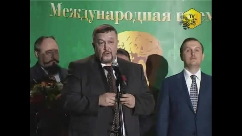 Персона года - Раиль Хисматуллин.avi(ipad)