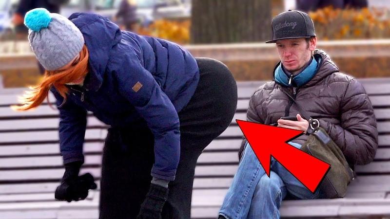 ДЕВУШКА С ОГРОМНОЙ ПОПКОЙ ПРАНК (реакция людей на зад)