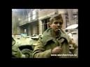 ДДТ - Умирали пацаныПервая Чеченская Война