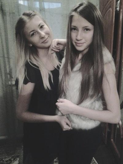 Дарья Белая, 1 декабря , Краматорск, id70216079