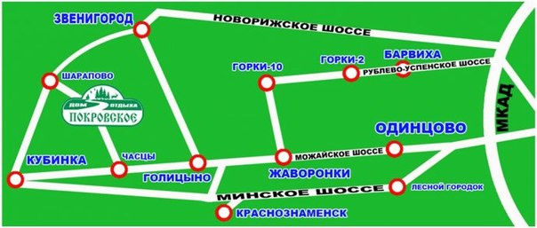 Адрес и схема проезда в дом