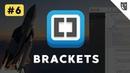Обзор редактора Brackets - 6 - Ускоряем верстку с помощью Emmet