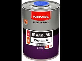 Лак Novol 590 HS (2:1)