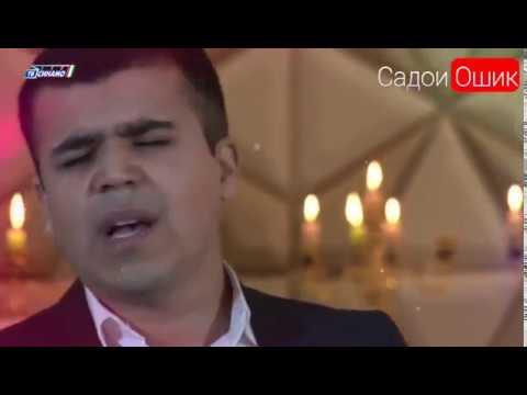 Манучехри Бахрулло™ Худо туро аз ман гирифт 2018