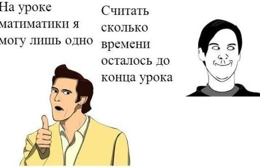 павел приколы: