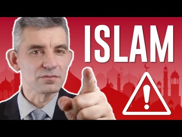 L'ISLAM Formation militante Alain Wagner
