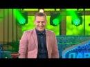Олег Есенин - новая пародия на Сергея Безрукова (2013)