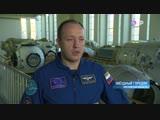 Александр Мисуркин: Международная космическая станция, она... ты чувствуешь ее живой!