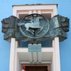 Калининградская областная детская библиотека