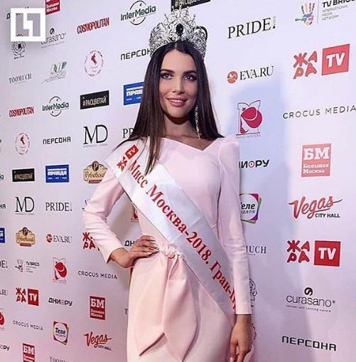 """Победительница """"Мисс Москва 2018""""!"""