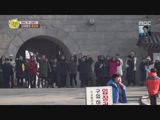 On The Border - Korean Peninsula 190216 Episode 1