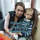 Анастасия Гладкова фото #3