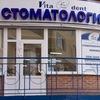 """Стоматологическая клиника VITA-DENT (ЗАО """"АСГА"""")"""
