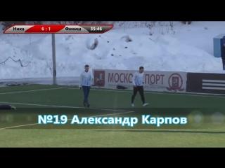 100-й гол в чемпионате 2017/18 (Карпов А./Авдонин Д.)