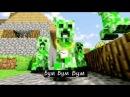 Майнкрафт Рэп Крипера на Русском Концовка А Minecraft Пародия