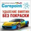 Carepoint Carepoint
