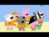 Мультик Свинка Пеппа. Остров пиратов (Pirate Island) - Сезон 2, серия 23.