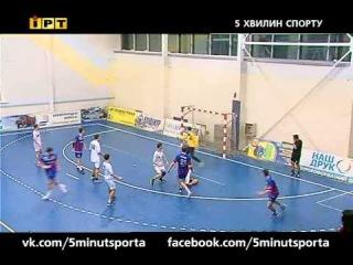 Гандбол. Динамо - Мотор 19:41. Суперлига 2013/14, 6 тур