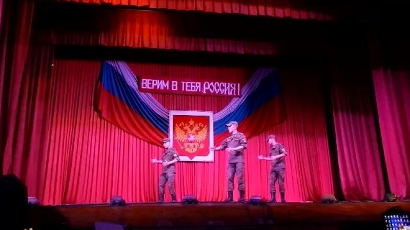 Выступление на День России, 102ОБрМТО 2016