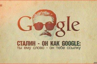 Рефераты Курсовые Дипломные работы на заказ ВКонтакте Электронное рабство