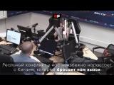 Америка, которая нам нужна: Станкевич рассказал, как в США будут мириться с Россией