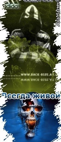 Руслан Коротченков, 27 октября 1999, Измаил, id181786335
