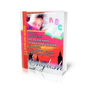 программы книги видео - фото 9