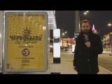 Анна Шатилова и Андрей Лошак — репортаж с творческого вечера Мирона Федорова.