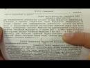 Добровольное Согласие На Изъятие Органов ВРАЧебный Геноцид Славян Подпиши Бума