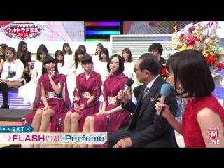 Perfume (MUSIC STATION Ultra FES 2018)