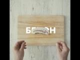 Barilla pasta with bacon