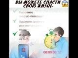 VID_31810521_175137_808.mp4