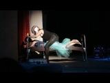 В Житомире сыграли сексуально - психологический шлягер со сценами изнасилования