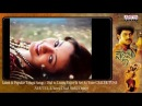 Pournami Songs With Lyrics Ichhi Pucchukunte Song