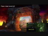 ️ Burger Stream ️World of WarCraft