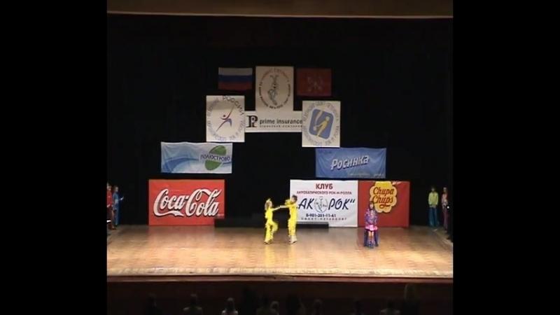 14 мая 2005 - Открытый Чемпионат СПб - Часть 1 - Дебютанты (отборочный тур)