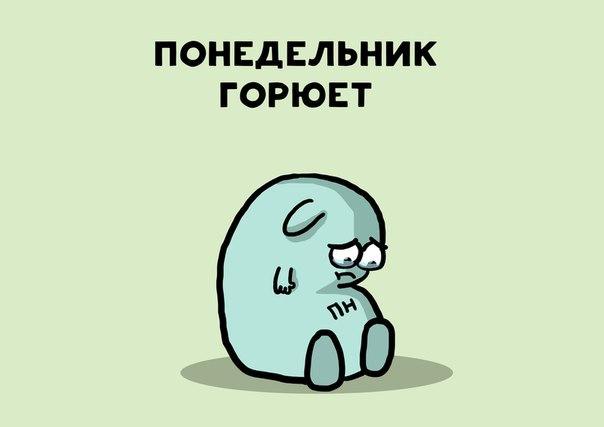 Фото №426845313 со страницы Антона Рудакова