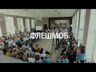 Последний звонок 2019 Гимназия №17 г Петушки