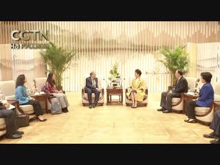 Супруга председателя КНР Си Цзиньпина Пэн Лиюань встретиласьс Биллом Гейтсом в Шанхае