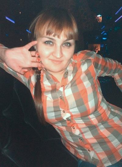 Екатерина Просянникова, 18 августа , Новочеркасск, id45847575