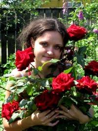 Ирина Максименко, 15 февраля 1989, Могилев, id17213429