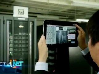 Вести.net. Fujitsu показала умный головной убор, а в Microsoft запустили Office 365