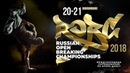 ROBC 2018 | Russian Open Breaking Championships