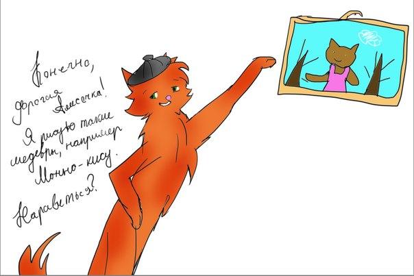Коты воители уроки рисования