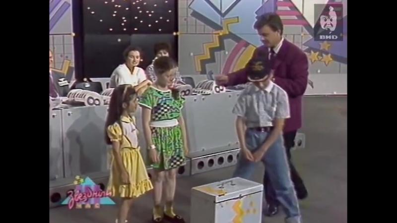 Звездный час (1-й канал Останкино,09.08.1993)