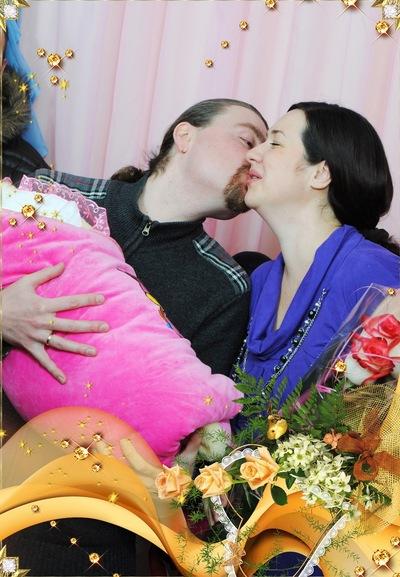 Анна Румянцева, 21 ноября , Одесса, id149592009