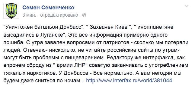 Номер бюро ремонта телефона сватово ремонт телефона dexp своими руками - ремонт в Москве