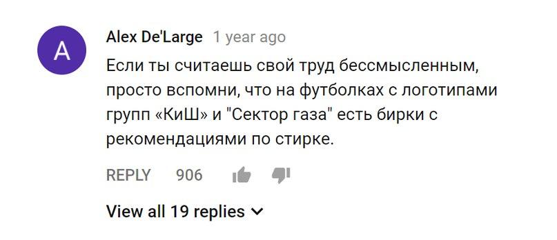 Виталий Голованов | Rīga