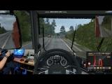 Euro Truck Simulator 2-Камаз Верт Daf Панелевоз Суровая Россия Байкал Р20 (Магнит захватил страну) горки,пробки,бездорожье,дтп